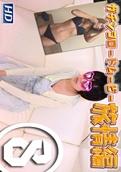 Gachinco – gachi966 – Naomi & Sayo