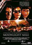 moonlight_mile_front_cover.jpg