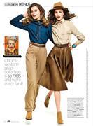 Анетт Griffel, фото 25. Barbara Di Creddo & Anett Griffel - Elle - Oct 2010 (x3), photo 25